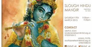 12 hour krishna kirtan
