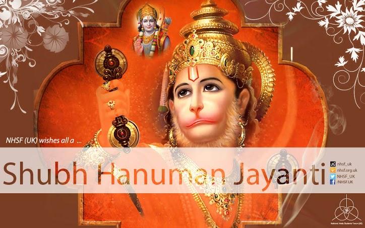 Hanuman Jayanti 2014
