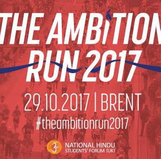 The Ambition Run 2017 – The Official Launch
