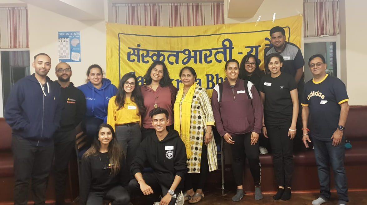 Samskriti Yuva Shibir Review 2019