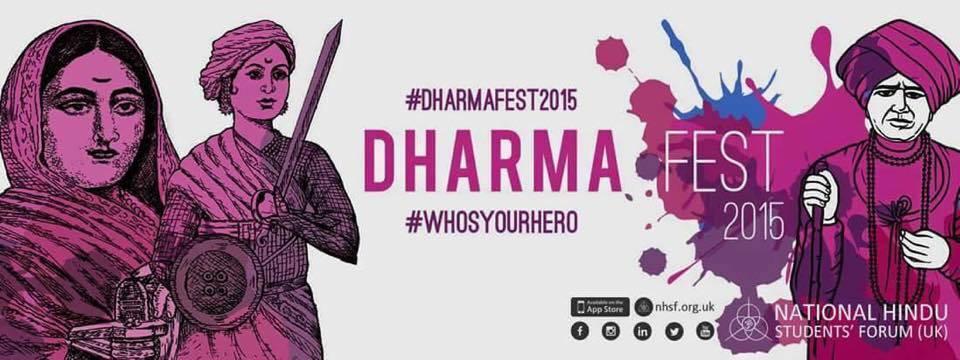 Dharmafest (2015)